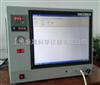 燃气热值分析色谱仪气源电脑一体机