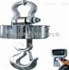 1噸至50噸無線帶打印電子吊秤鑄造行業專用小吊鉤秤批發