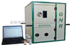 GNR-R3 型油料分析光谱仪