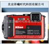 本质安全型Excam1201本安型防爆数码照相机