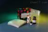 植物油菜素内酯(BRs)ELISA试剂盒