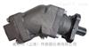 特价供应德国哈威HAWE液压泵