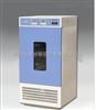 ELH-150ELH-150种子老化箱