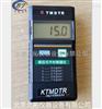 KT-50B木材测湿仪生产批发