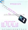 北京LM008单杆粮食棉花水分测湿仪