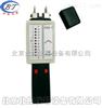 供应XSD-1B电子湿度仪