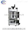 北京769YP-60E手动粉末压片机