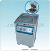 YM50FGYM50FG立式压力蒸汽灭菌器