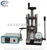 WY-98数显温控圆柱型电加热模具