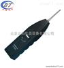 上海HLS-10机械故障听诊器