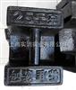 放心购买 铸铁20kg砝码<校磅20公斤标准砝码>