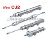 原裝進口SMCCDQ2B12-20DM日本供貨