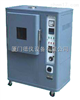 DQLH -100换气式老化试验箱