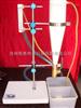 ZSH-1型岩棉矿物棉渣球含量分析测定仪-厂家