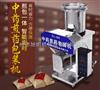 凉茶煎药包装机一机两用自动化程度高