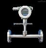 ARZL系列压缩空气专用气体质量流量计