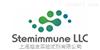 StemImmune LLC 特约代理