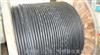 意大利PRYSMIAN电缆原装正品