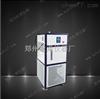 GDSZGDSZ-30-35+200型水冷式高低温循环装置