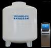 YDS-6000-650海爾海鮮液氮罐