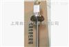 上海自动化仪表三厂WRN-420、WRN-420A、WRN2-420装配式热电偶