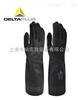 201510代尔塔 201510 防护手套  氯丁橡胶高性能防护手套 耐油耐热
