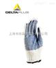 208006代尔塔 208006 经济型手套 透气 PVC 防滑 耐磨