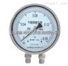 上海自动化仪表四厂CYW-150B/CYW-153B不锈钢差压表
