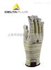 202012代尔塔 202012 防护手套 劳保手套、牛皮手套、高温手套250℃