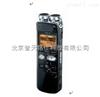 北京YLY2.8矿用本安型音频记录仪/防爆录音笔