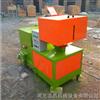 30生物质颗粒燃烧机 烘干用锯末颗粒生物质燃烧炉