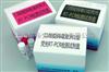转基因植物EPSPS基因PCR检测试剂盒