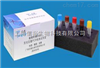转基因植物cry1A基因PCR检测试剂盒