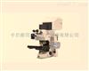 材料研究用LSM 800激光共聚焦显微镜