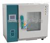 广州市聚同品牌卧式电热鼓风干燥箱WG9070BE操作规程
