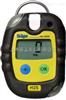 德尔格Pac5500硫化氢检测仪