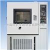 JW-1202沙塵試驗箱,砂塵試驗箱,沙塵試驗箱價格,沙塵試驗箱廠家