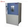 DR-401A老化试验箱