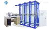 LBT智能門窗物理性能檢測設備