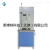 LBT-1D土工布透水性測定儀