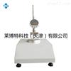 LBT-33型糙麵土工膜毛糙高度測定儀