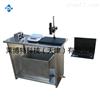 LBT-15硬質泡沫吸水率測定儀
