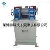 LBT-6橡膠磨片機