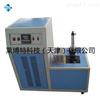 LBT-15橡膠低溫脆性測定儀