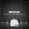 ZF-7厂家直销 紫外强度高 灵敏度高 ZF7紫外分析仪