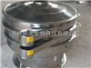 JXSF系列不锈钢超声波振动筛