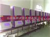 JH-2000E橡膠無轉子硫化儀生産商