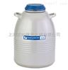 worthington HC35液氮罐