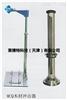 LBT調試安裝木材衝擊器