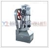 花篮式压片机价格 连续式自动压片机厂家